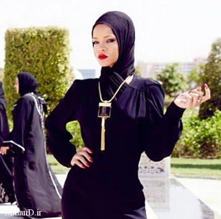 عکس های جدید ریحانا با ظاهر باحجاب