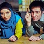 فرناز رهنما همسر بهنام تشکر در هفت سنگ