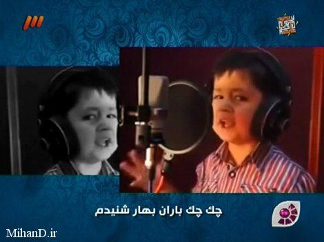 دانلود آهنگ زیبا و پرشور و حرارت خوانندگی کودک 5 ساله افغانی