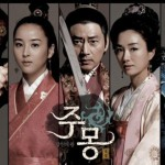 دانلود سریال افسانه جومونگ