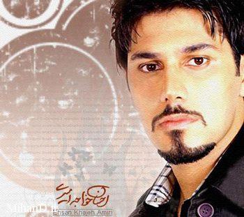 آهنگ خلاصم کن احسان خواجه امیری در سریال در مسیر زاینده رود