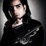 بیوگرافی محسن یگانه و عکسهای محسن یگانه
