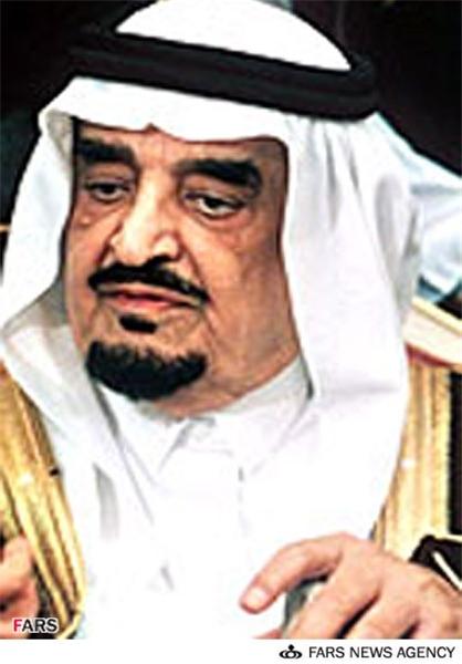 ملک فهد از 1982 تا 2011 پادشاه سعودی