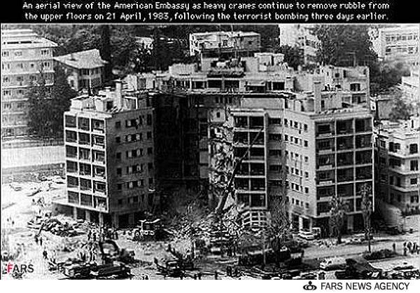 ساختمان تخریب شده سفارت آمریکا