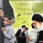 فیلم حضور رهبر انقلاب در منزل شهید احمدی روشن و بوسه علیرضا