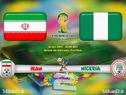 دانلود فیلم بازی ایران و نیجریه 2014