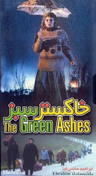 دانلود رایگان فیلم ایرانی خاکستر سبز