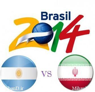 دانلود بازی فوتبال ایران آرژانتین 2014
