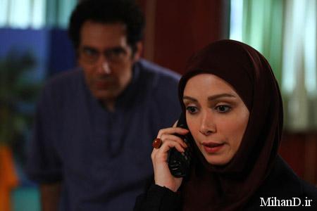 تصویری از سریال هفت سنگ