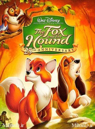 دانلود رایگان فیلم انیمیشن روباه و سگ شکاری