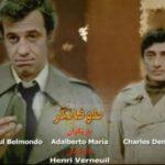 دانلود فیلم طوفانگر با دوبله فارسی