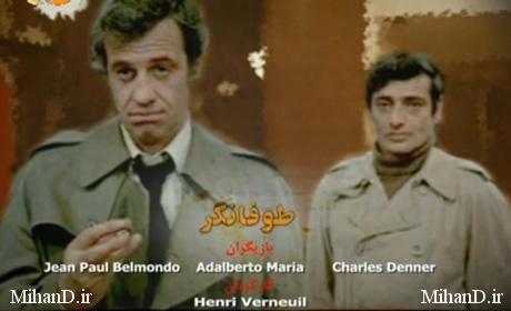 دانلود رایگان فیلم خارجی طوفانگر با دوبله فارسی
