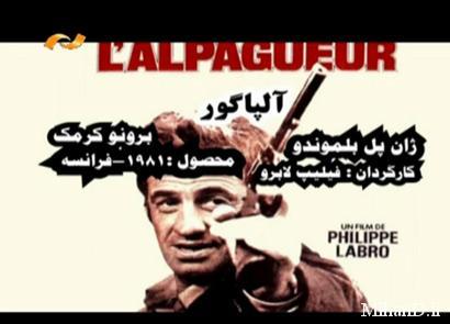 دانلود فیلم آلپاگور film lalpagueur