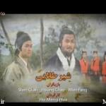 دانلود فیلم شیر طلایی با دوبله فارسی
