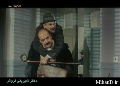 دانلود فیلم دختر شیرینی فروش با لینک مستقیم