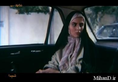 فیلم سینمایی شیدا