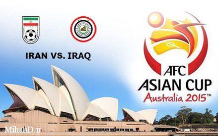 دانلود بازی فوتبال ایران و عراق - جام ملتهای آسیا 2015 استرالیا