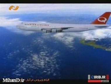 دانلود رایگان فیلم ویروس مرگبار در هواپیما 747 بادوبله فارسی لینک مستقیم