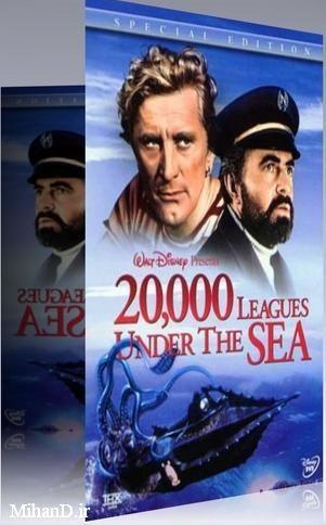 دانلود رایگان فیلم بیست هزار فرسنگ زیر دریا با دوبله فارسی و لینک مستقیم