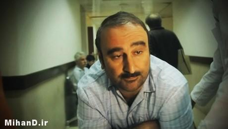 عکس مهران احمدی در نقش بهبود فریبا  سریال پایتخت۳ , عکس سریال پایتخت3 , عکس های بازیگران سریال پایتخت 3, عکسهای سریال پایتخت 3 , سریال پایتخت 3