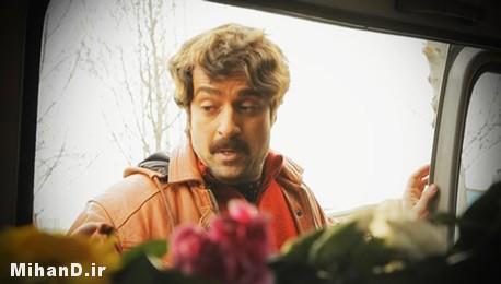 عکس سریال پایتخت3 , عکس احمد مهرانفر در نقش ارسطو سریال پایتخت , عکس های بازیگران سریال پایتخت 3, عکسهای سریال پایتخت 3 , سریال پایتخت 3
