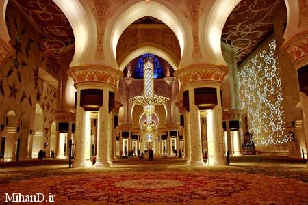 عکسهای مسجد شیخ زاید , تصاویر مسجد شیخ زاید امارات, مسجد شیخ زاید, مسجد شیخ زاید در امارات, مسجد شیخ زاید در ابوظبی