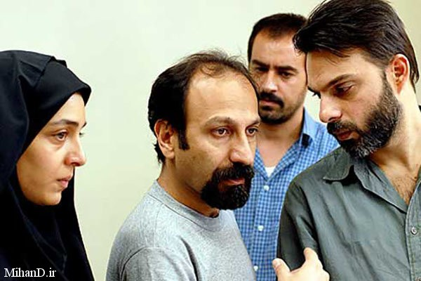 گاف و سوتی فیلم سینمایی جدایی نادر از سیمین