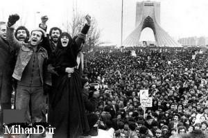 مجموعه شعارهای انقلابی مردم ایران در جریان انقلاب اسلامی سال 57