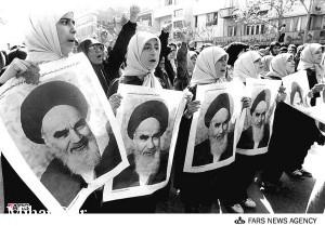 شعارهای انقلابی در تظاهرات سراسری مرد ایران در سال 1357