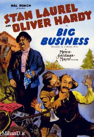 فیلم تجارت بزرگ لورل هاردی Big Business