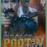 دانلود فیلم سینمایی پوتین