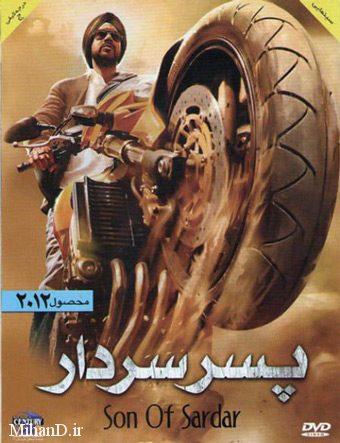 دانلود فیلم هندی پسر سردار با دوبله فارسی